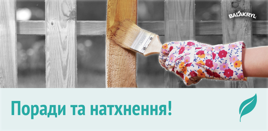 balakryl_ddt_g_products_02