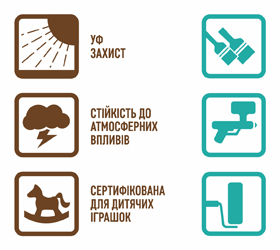 balakryl_ddt_g_outdoor_icon