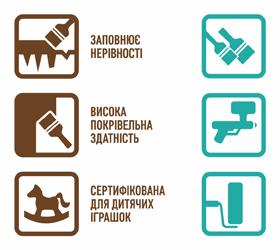 balakryl_ddt_g_primer_icon